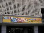 県民会館.JPG